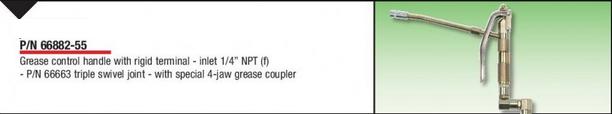 Grease Control Handle 66882-55